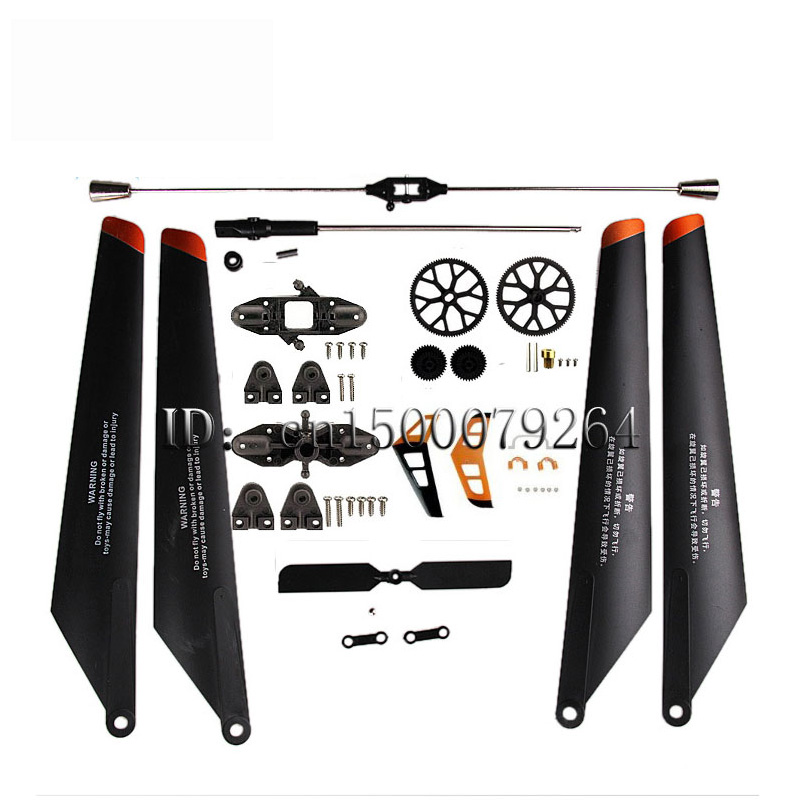 Double Horse 9053 Parts Main Rotor + completed quickly replace worn parts double horse DH9053 RC helicopter electric toy parts free shipping dh 9053 parts gear blade clip balance bar for dh9053 rc helicopters spare parts