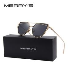 Merry's модные женские туфли кошачий глаз Солнцезащитные очки для женщин классический Брендовая Дизайнерская обувь twin-лучей Солнцезащитные очки для женщин зеркальное покрытие индикаторной Панель объектив s'7882