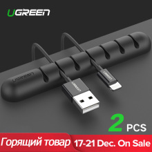 Ugreen Cable 주최자 Silicone USB Cable 와인 더 유연한 Cable Management Clips Cable Holder 대 한 마우스 헤드폰 Earphone(China)