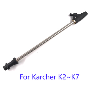 Image 3 - Pistola de chorro de arena húmeda para Karcher K2 K3 K4 K5 K6 K7, arandelas de alta presión