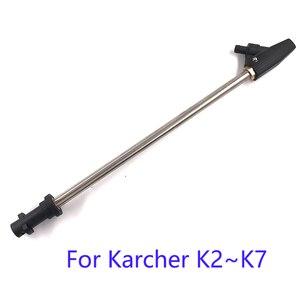 Image 3 - Pistola de pressão de alta pressão de jateamento de jateamento de areia molhada blaster lavadora lança varinha para karcher k2 k3 k4 k5 k6 k7