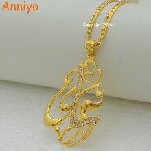 Anniyo イスラムペンダントネックレスアラブ宝飾ゴールドカラーイスラム教徒中東 #203606 のための