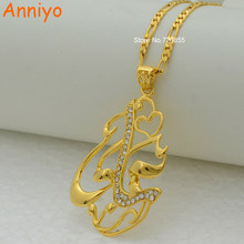 Anniyo Islam Pendant Necklaces Arab Jewellry Gold Color Muslim Middle Eastern for Women Men #203606(China)