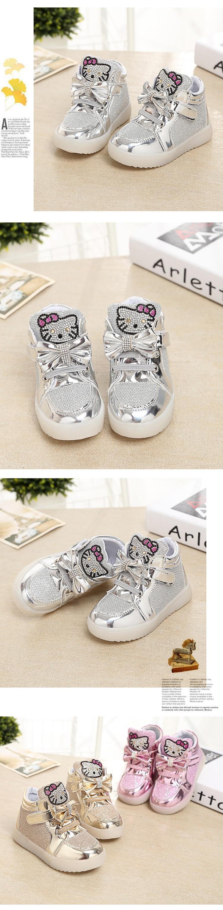 Baby Cartoon LED Light Boots