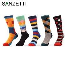 Sanzetti 5 пара/лот человек красочные Забавный Печать Носки дышащая Весенне-осенние Носки Happy Носки