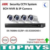 HIK Camera DS 2CD2232 I5 With 1080P 4CH NVR DS 7104N SN P Or DS 7604N