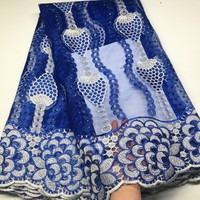 PROMOTION 5yards Lot 2018 High Quality Nigerian French Lace African Lace Fabric For Party Dress HX01