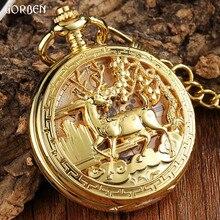 Luxury Golden Flower Deer Carving Design Mechanical Pocket Watch FOB Waist Chain Hollow Steampunk Skeleton Hand Wind Mens Clock