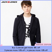 JackJones Spring Summer New Men's Hooded Blazer C 218108502