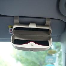 Автомобиль очки держатель ящик для хранения Чехол для очков для BMW X1 X3 F25 X5 F15 F85 F20 F21 F30 F35 F80 F32 F33 F48 F82 F83 F10 F18 F11