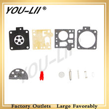 YOULII Carburetor Repair Kit Gasket For STIHL MS380 MS381 038 Carb OME 066 06 BING Chainsaw Spare Parts(China)