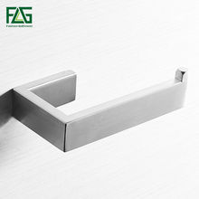 FLG Paper Holders bathroom hanging hardware accessories wall mounted Nickel Brushed tissue holder paper