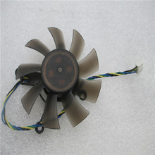Free Shipping R128015SU 75mm 4pin 4 x 43mm for ASUS EAH5830/6850/8600/9800 GTS 260/450/460 HD7850 graphics card cooling fan все цены