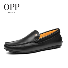 OPP 2017 Men's Flats Casual Comfortable Driving Shoes Genuine Leather Loafers For Men Shoes moccasins Summer Mens Footwear