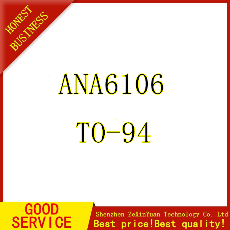 ANA618 ORIGINAL TO94 IC good quality