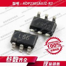 100% nowy oryginalny ADP2301AUJZ ADP2301AUJZ R7 regulator DC/DC regulator przełączający 2301 TSOT 6 ADP2301 darmowa wysyłka najlepszy mecz