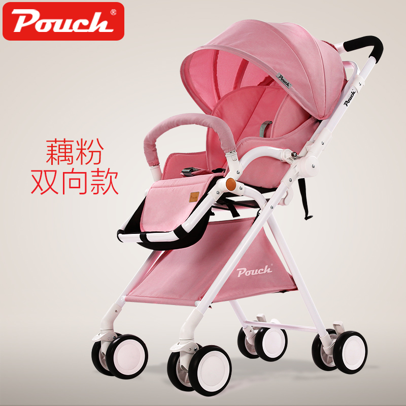 2017 Summer New Color Baby Stroller Portable Folding Pram Suit for Lying and Seating 2016 new summer baby sport suit 100