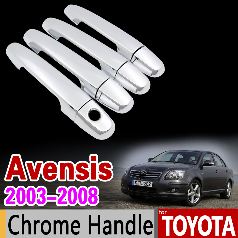 for Toyota Avensis 2003 - 2008 Chrome Door Handle Cover Trim Set T250 T25 2004 2005 2006 2007 Accessories Sticker Car Styling id 7mm x od 8mm 20ft 6m spiral wrap tube black clear wire lead guard cable protector mesh bind pc manager cord free shipping