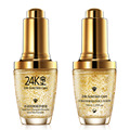 (2 pieces) 24k Gold Foil Essence Hyaluronic Acid Liquid Cream Whitening Moisturizing Anti-Aging Skin Treatment Face Care Cream