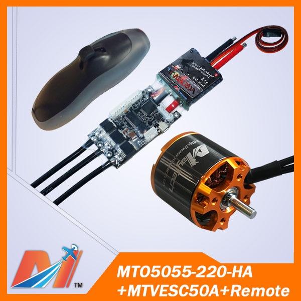 Maytech electric skateboard kits 5055 220KV skate motor   remote \u0026 SuperESC based on VESC 10%
