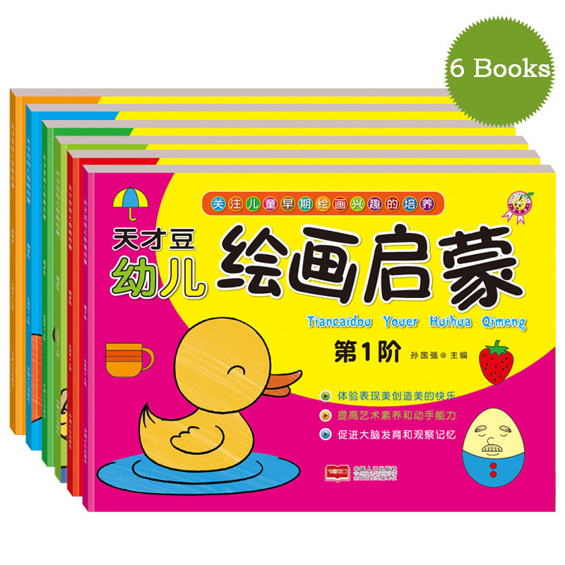 6 Books/Set Coloring Book Doodle Magic Pen For Children Drawing Board Painting Books Kid Doodle & Magic Pen 2-8 Age Kids Toy