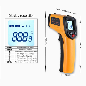 1pc Point -50~380 Degree Non-Contact Thermometer GM320 Laser LCD Digital IR Infrared Thermometer Temperature Meter Gun