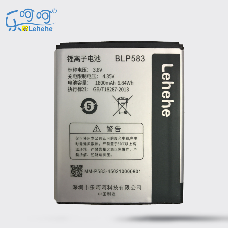 US $12 99 |2 X LEHEHE battery BLP583 for OPPO 1100 1105 1107 1800mAh High  Quality Batteries Replacement Free Tools Gifts-in Mobile Phone Batteries