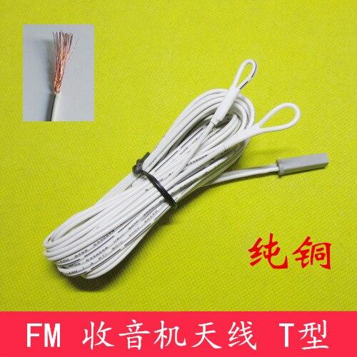 3 Meter Indoor Fm Dipole Antenna 26 Kern Aus Reinem Kupfer Luft-hd Radio 75 Ohm-koaxialkabel T Form Für Stereo Verstärker Audio GläNzend Unterhaltungselektronik Radio