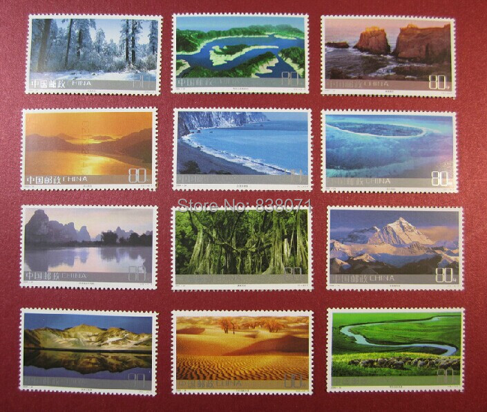 Chinese chronological stamps: 2004-24 the motherland frontier scenery a full set of 12 Fidelity collagen products chinese chronological stamps 2005 15 nature reserve a full set of 4 pieces to the sea unc free shipping