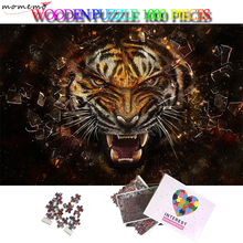 MOMEMO 1000 Piece Wooden Jigsaw Puzzle The Tiger Art Pattern 50*75cm 2D Puzzles Toys for Adults Teens Family Decoration Gifts