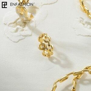Image 4 - Enfashion forma pura link corrente anel masculino cor do ouro senhoras anéis para a moda jóias bague femme homme ringen rf184006