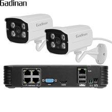 GADINAN 4CH 48V POE Kit NVR 1080P HDMI Full HD with 2pcs 2MP 1080P(3516CV300) 25FPS CCTV System Motion Detect Alarm ONVIF
