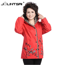 Plus Size Women Coats Middle-age Women Jacket Autumn 2016 Casaco Feminino Embroidered Jacket With Hood Outerwear Jackets