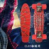 Type Hip hop Retro Mini Cruiser Skateboard Batman Pattern Mini Board Skateboard for Outdoor Sport Street Boys For Child