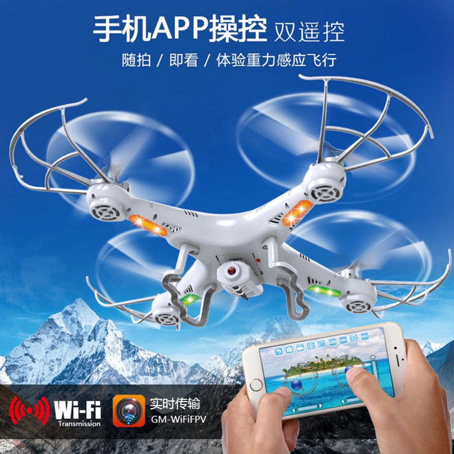 Wifi fpv drone K300 2.4G 4-Axis 4CH rc quadcopter con cámara de 2MP HD WIFI Cáma