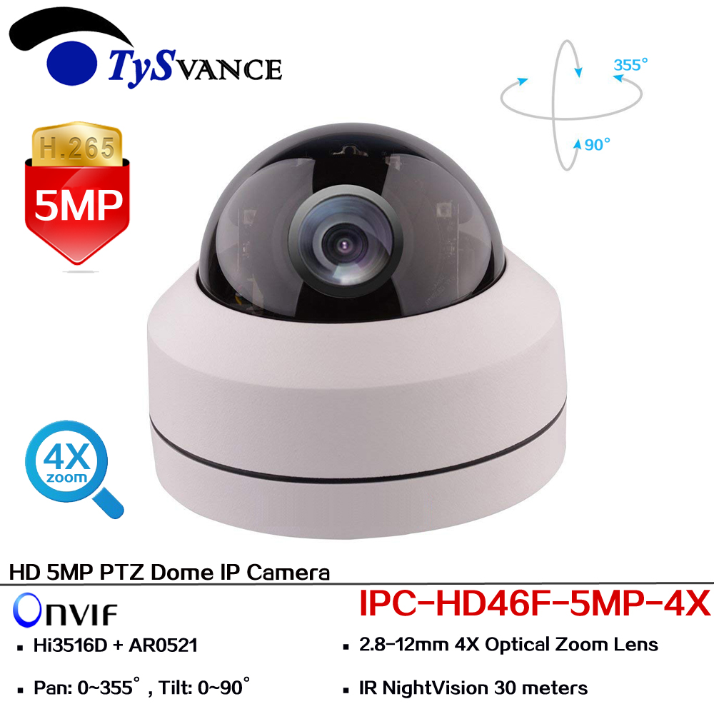 Onvif HD H.265 1080P 2MP 5MP 30m IR nightvision Mini CCTV Security IP PTZ Dome Camera 4X Optical Zoom Home Network IP Camera mini ip camera 960p hd network cctv hd home dome security surveillance ip ir camera network ip camera onvif h 264