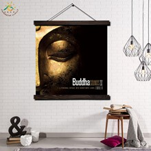 Buddha Music Poster Single Modern Wall Art Print Pop Picture And Frame Hanging Scroll Canvas Painting Home Decor Gold