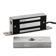 100Lbs 60kg 12V embedded magnetic lock electromagnetic lock cabinet lock door