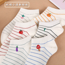 2019 Spring summer new Korean cute boat socks female personality vegetable models breathable women