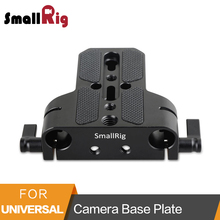 цены SmallRig Camera Base Plate With Dual 15mm Rod Rail Clamp for Sony FS7/Sony A7 Series/Canon C100/C300/C500/Panasonic GH5 - 1674