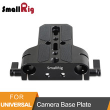 Smallrig Kamera Base Plate dengan Dual 15 Mm Batang Rel Clamp untuk Sony FS7/Sony A7 Series/Canon c100/C300/C500/Panasonic GH5-1674(China)