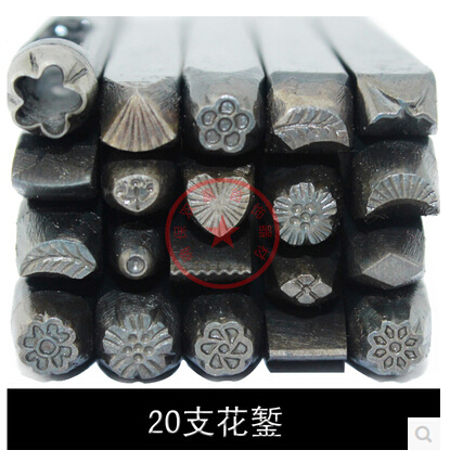 punch stamp,Steel Stamp Punch,20pcs/lot цены