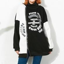 Hoodies Women Sweatshirt Harajuku Street Oversized Pullover 2017 New Long Design Casual Loose Sweats Woman Fashion Plus Size Top
