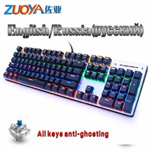 hot deal buy zuoya gamin mechanical keyboard blue switch anti-ghosting usb wired rgb/mix lights backlight keyboards russian/english for gamer