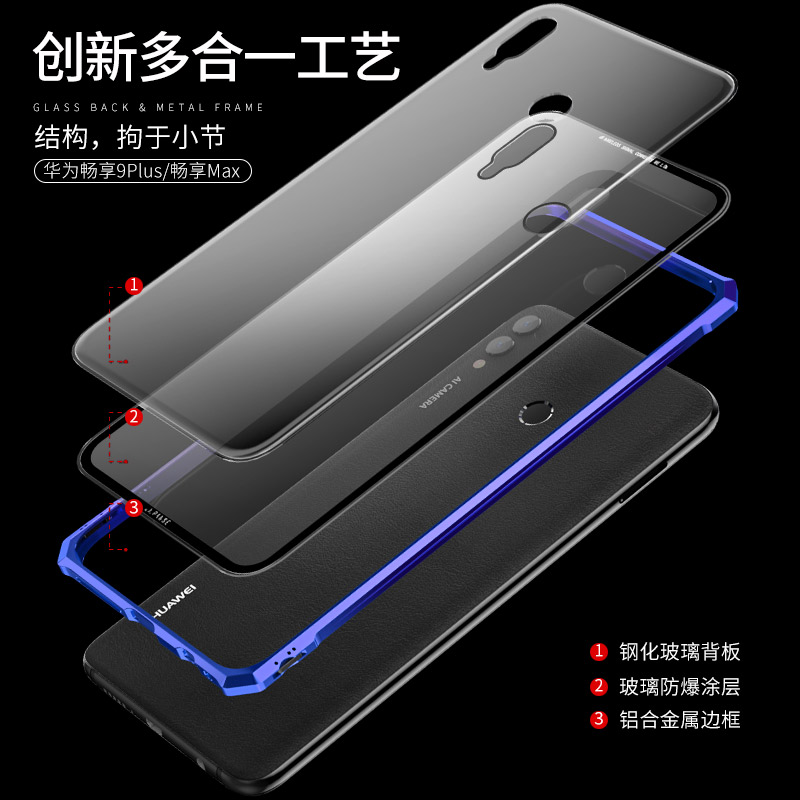 For Huawei Y9 2019 Enjoy 9 Plus Bumper Case Aluminum Metal Frame Bumper with Tempered Glass Back Cover for Huawei Enjoy Max Case in Fitted Cases from Cellphones Telecommunications