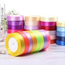 Ribbons Decorative Flowers Gift 22m 2cm-Color Width Cheap