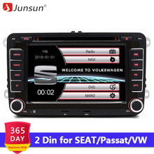 "Wholesale! Junsun 2 din 7"" Car DVD Multimedia player GPS Navigation Autoradio For VW/passat b6 /SEAT leon 2 Altea Toledo Skoda(China)"