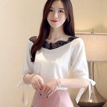 цена на Korean Fashion Chiffon Women Blouses Lace Slash Neck White Women Shirts Plus Size XXL Blusas Femininas Elegante Ladies Tops
