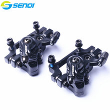 цена на Mountain Bike Disc Brake Bicycle Brake Disc Brake Wheel Mechanical brake system DSB-03