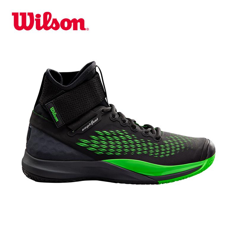 D'origine Cheville enroulé Hommes Professionnel Chaussures de Tennis Et Amplifeel Sneaker Chaussures De Tennis Homme Chaussures De Tennis Chaussures de Sport